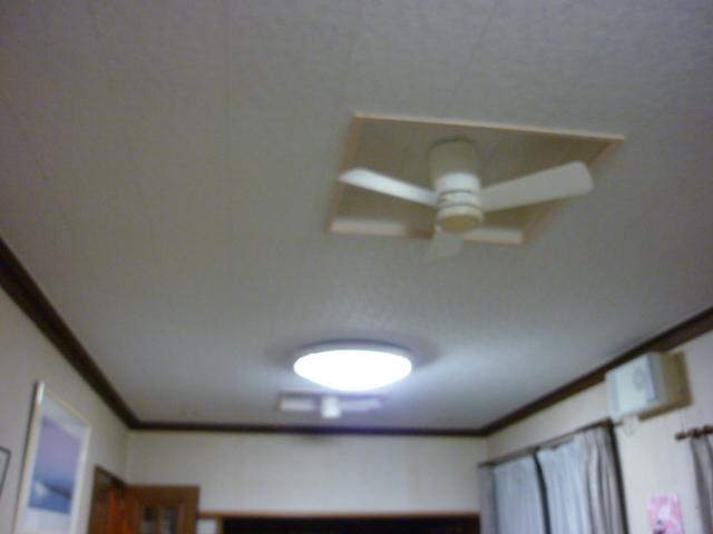 洋間天井リフォーム